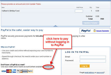 PayPal login screen